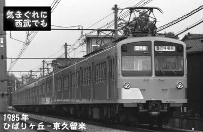500_1985n101