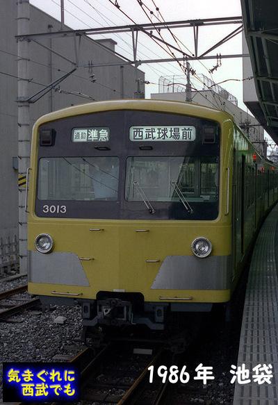 500_3000