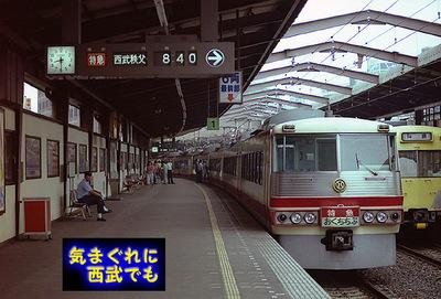 600_1985_5000_3