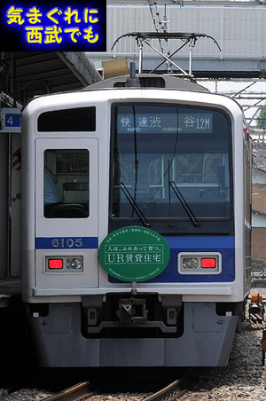 600_6000_2