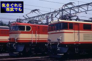 E851e31