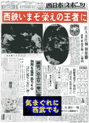 300_news