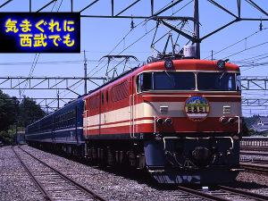 E851yoko1