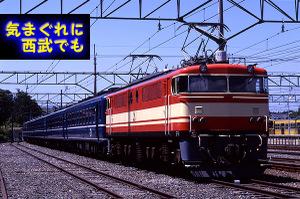 E851yoko2