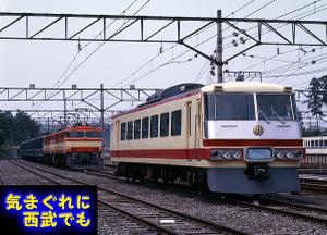E851yoko5
