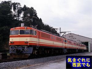 800_e851_4