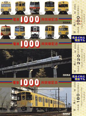 600_1000