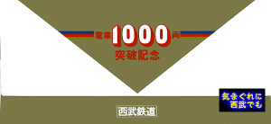 600_1000_2