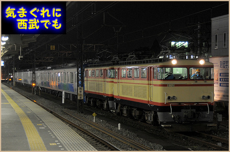E3234