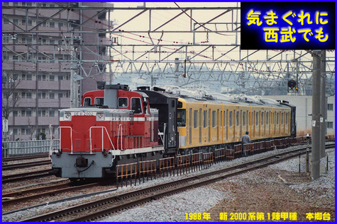 N20001_2