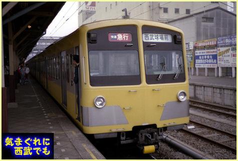 101_1983