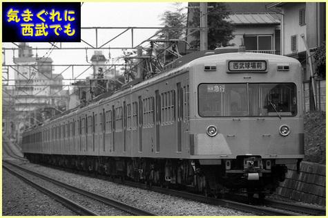 701_1985_3