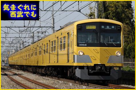 3004f_d30_9902