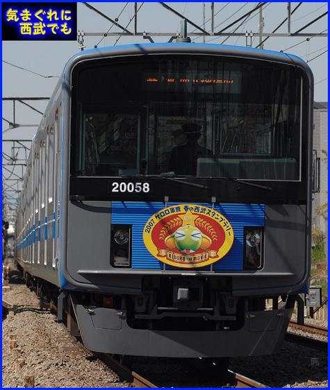 200720158f