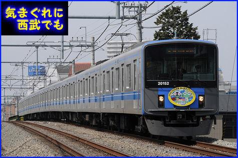 200820152f