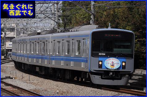 200820154f