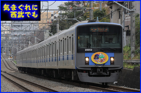 200920152_2