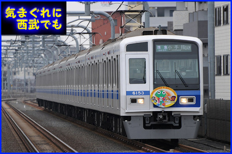 20096153