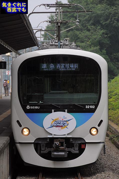 38102f2
