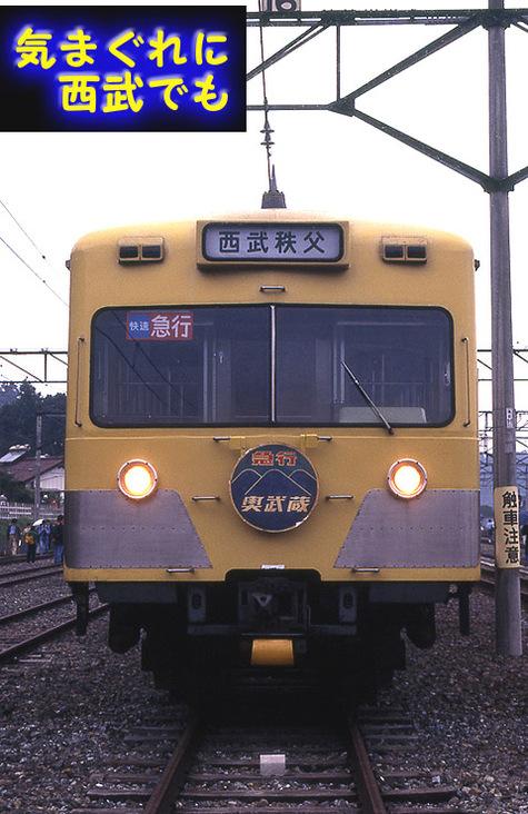 701_2