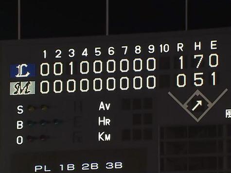 090811