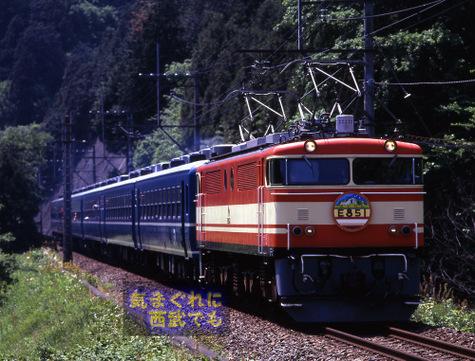 E851hm12_19965