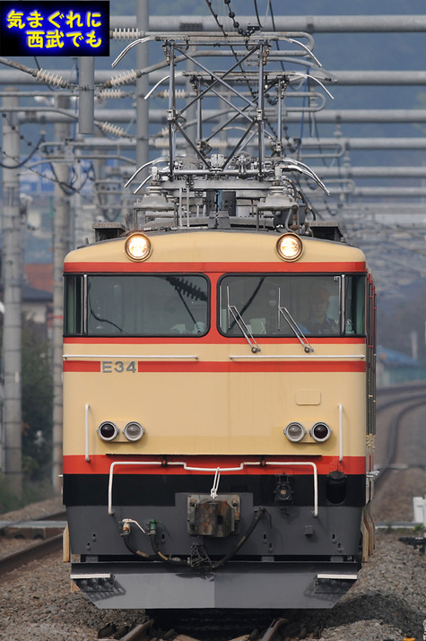 E34e31900mm