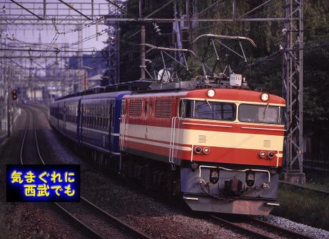 E85112_19965