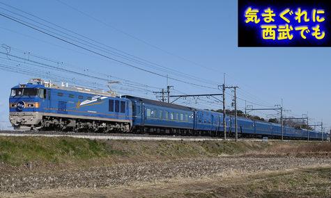 Ef510501