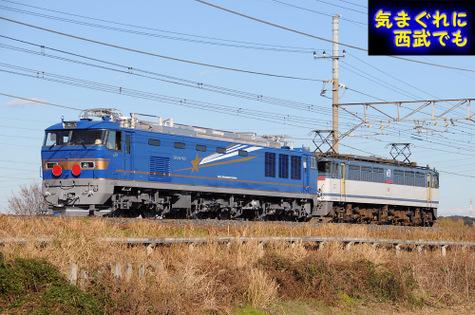 Ef510501_2