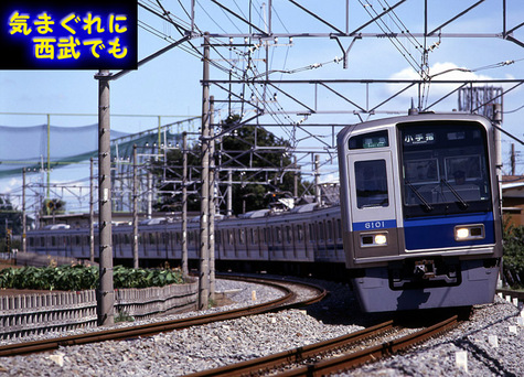 800_6101f_2