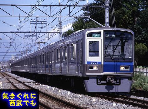 800_6101f_3