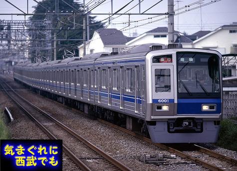 800_6101f_5