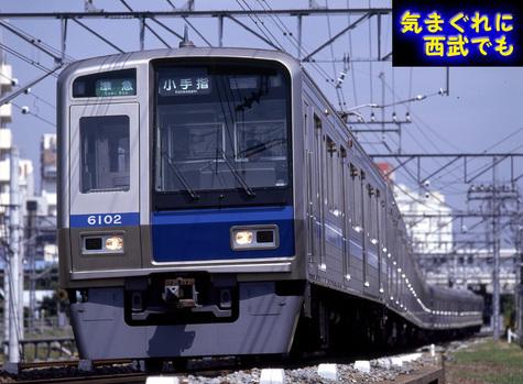 6102f_19928