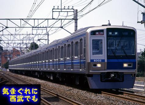 6102f_19928_2