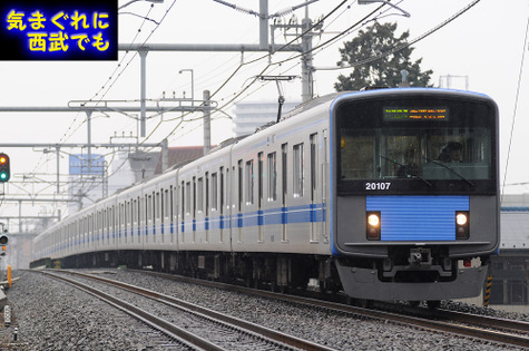20107f