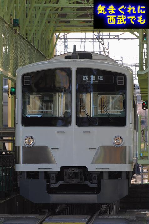 D30_3962