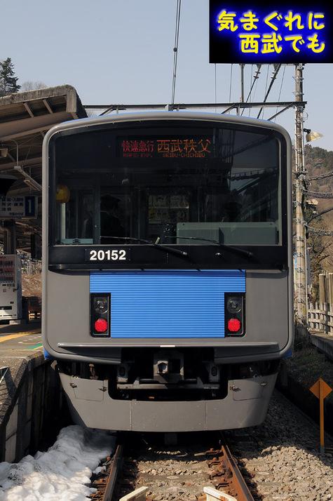 D30_4088