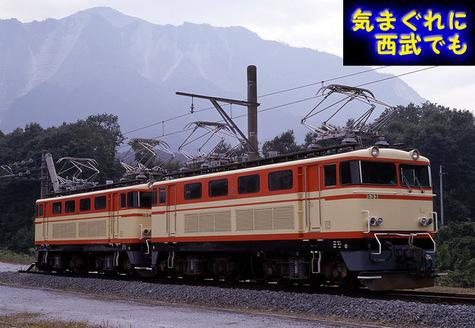 E33e34_199410_2