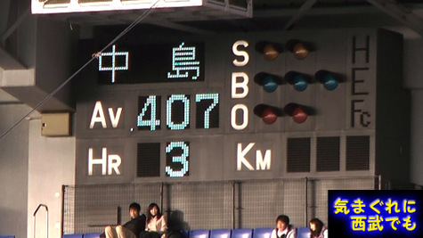 Av407
