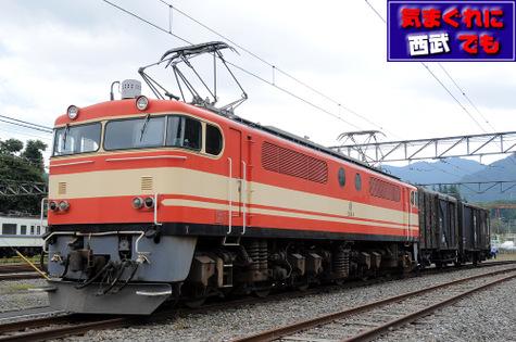 E854_2