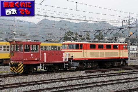 20101113_9