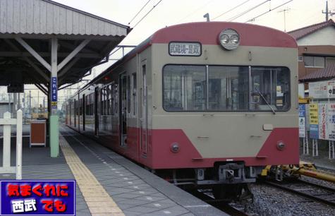 571_1985