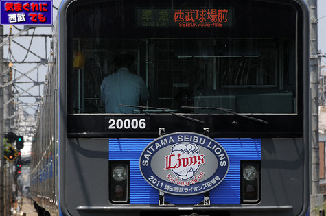 14_20000