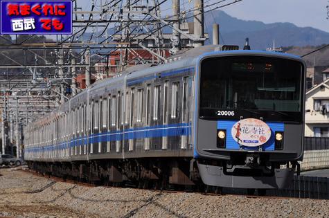 2012129