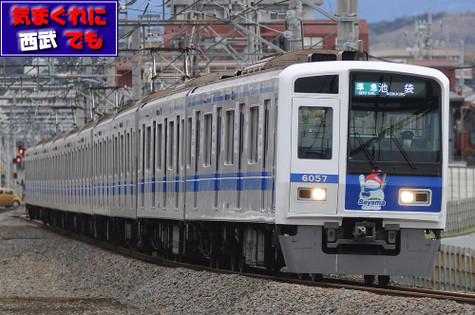 201202266000ski