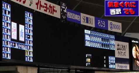 201203101_3