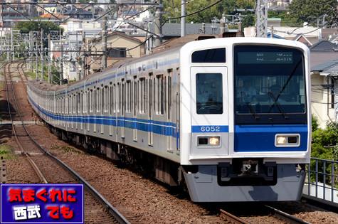 B6152