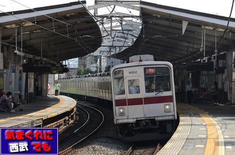 Seibu9