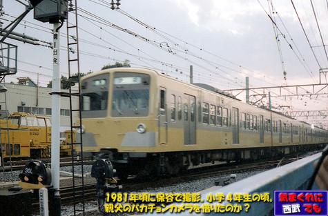 1981101